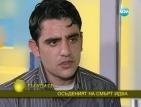 Сирийски бежанец разказва за войната в Сирия