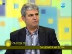 КНСБ: Трябва да има контрол върху монополните стоки