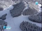 Решават за нови ски писти в Банско