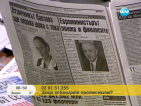 От печата: Отличникът Павлова ще оправи шока с тока