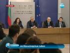 Дянков не говорел с министрите, провалил се и с е-правителството