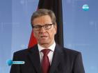 Германия следи отблизо ситуацията в България
