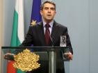 Президентът: България през 2013 г. не е България през 1997 г.