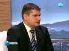 ГЕРБ: Подкрепата на хората ще се види на избори
