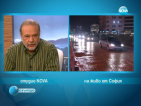 Евгений Дайнов: Борисов обезсмисли институциите