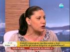 Стела Богомилова: Тези, които протестират, са неграмотни