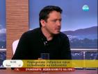 Журналист на Нова: Поръчките срещу Борисов са две