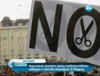И Испания на бунт срещу правителството