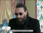 Чичото на Бербатов: Църквата помни много по-смутни времена
