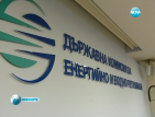 Боян Боев е новият председател на ДКЕВР