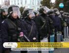 Полицаите, които свалиха щитовете