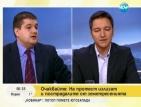 Евродепутат: Хората са на улицата, защото мизерстват