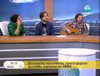Български музиканти пресъздават песните на АВВА