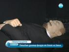 """""""Дишащ"""" Ленин стряска посетителите в московски музей"""
