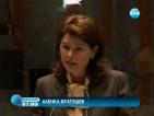 Словения даде на Аленка Братушек да състави нов кабинет