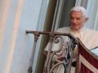 Папският престол вече е вакантен