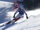 Вайратер с първа победа в Световната купа по ски