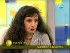 Даниела от ВМЗ-Сопот: Няма кой да даде надежда на хората