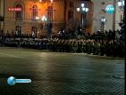 България чества Националния празник