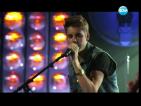 Фенове на Бийбър бесни заради концерта му в Лондон