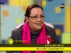 Ани Бонева: В здравеопазването има много корупционни схеми