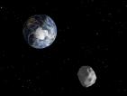 Астероид с внушителни размери премина край Земята
