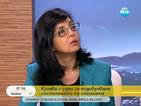 Кунева: Мен монополи не са ме избирали