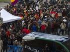 Хиляди испанци на протести срещу ЕС