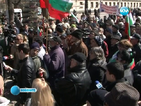 Разединение и неразбиране превзе протестите в София