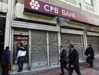 """Кипър пощади влоговете на """"бедните"""""""