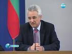 Марин Райков: Трябва да подадем ръка и на всички българи