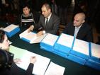 Изтича срокът за регистрация на партии в ЦИК
