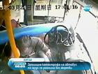 Зрелищна катастрофа в Китай се размина без жертви