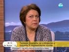 Дончева: Отрязаха предпазното въже на Найденов
