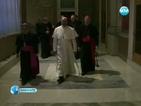 Франциск се отказа от лукса на папския апартамент