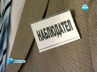Повече от 240 наблюдатели на ОССЕ идват за вота
