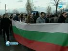 """Столичани на протест срещу безобразията в """"Димитър Миленков"""""""
