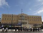 Гърция приватизира железниците