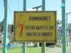 Прокуратурата започва пет производства заради скъпия ток