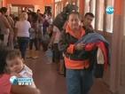 ООН предложи хуманитарна помощ на Аржентина