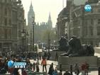 Социалните туристи от България няма да залеят Великобритания