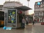 Португалия обяви допълнителни мерки за икономии