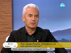 Сидеров: Борисов и Станишев не знаят какво е битка