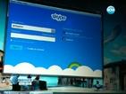 Skype вирус заразява по 10 000 компютъра в час