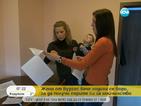 Бургазлийка се бори за майчински вече година