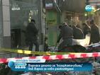 Върнаха за преразглеждане делото за козирката убиец във Варна