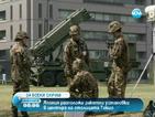 Япония разположи ракетни установки в Токио