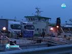 Километрични опашки от ТИР-ове за фериботите в Свищов