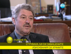 Иван Станков: Наредбата за млечните продукти е добра придобивка