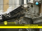 Падащи сгради в Русе